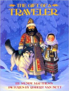 The Gift of a Traveler